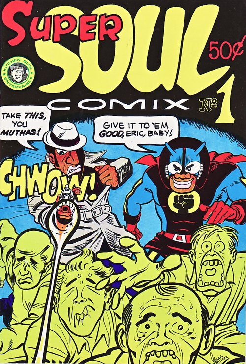 Super Soul Comix No. 1 (1972)